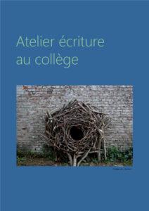 atelier college